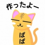 ぱぱプリアイコン