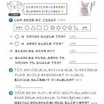 【無料の学習プリント】小学1年生の算数ドリル_テスト2